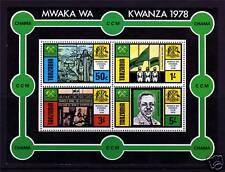 Tanzania 1978 C.C.M.Party MS SG227 MNH