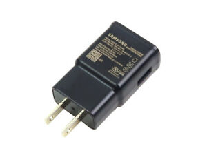 GENUINE SAMSUNG 15W 2-1.67A 5-9V AC POWER CHARGER ADAPTER BLACK EP-TA200