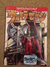 Ultraman Seven Ultraman 6in action figure Marmit Japan Anime