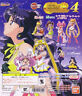 SAILOR MOON WORLD 4 Anime / Manga GASHAPON / TRADING FIGURE SET  NEU  SAILORMOON