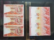 MALAYSIA rm10 uncut note 1 pair of 3 sheetlets old and new version UNC YS & AA