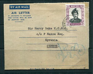 BRUNEI 1956 25C STAMP ON AIRMAIL AEROGRAMME TO CYPRUS.COMMERCIAL MAIL. FINE