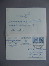 BELGIUM,  uprated prestamped PC with paid reply to France 1971