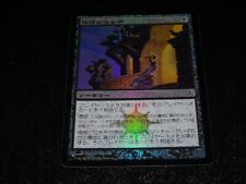 Cry of Contrition FOIL Japanese x1 Guildpact mtg SP