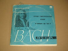 SAMUIL FEINBERG piano - BACH: Well-Tempered Clavier Book II  3LP BOX SET RARE!!!