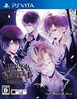 PS Vita PSV DIABOLIK LOVERS MORE, BLOOD LIMITED V EDITION NEW from Japan
