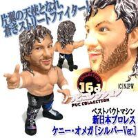 *NEW* New Japan Pro-Wrestling: Kenny Omega Soft Vinyl Figure WK13 IWGP HAO