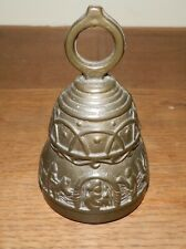 "VINTAGE Brass BELL Nativity Scene 4.25"" tall"