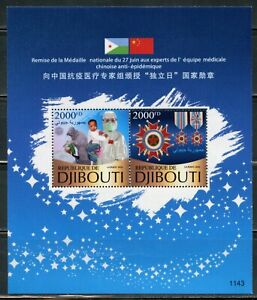 DJIBOUTI 2020 VIRUS CHINESE ANTI PANDEMIC SOUVENIR SHEET FIRST DAY COVER