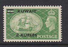 KUWAIT 1950 2r ON 2/6d YELLOW-GREEN TYPE II SG 90b MNH.