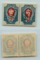 Armenia 1919 SC 39 mint handstamped - a black pair . f7077