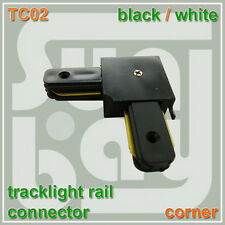 2 wire Rail straight L T cross connector joiner for track light LED spotlight