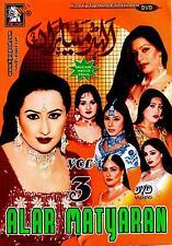 alerr mutyaran - (nargis, HINA shaheen) Lollywood Música DVD VOL 3 – GB