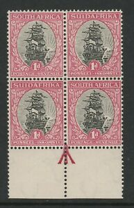 South Africa 1930-44 1d Die II with lower arrow SG 43e Mint.