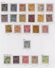 1877 - 1990 PEACE AND COMMERCE OLD PAGE USED +MH SCT. 88,90,92,108 +VALUE 426US$
