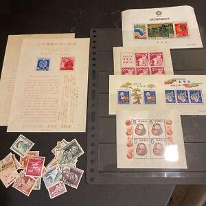 Japan Stamp S/S