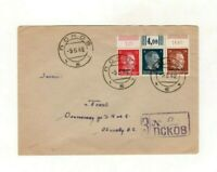 RUSSIAN CAPTURED GERMAN OCCUPATION ENVELOPE,MAILED WITH RUSSIAN CANCEL,MAY 1942