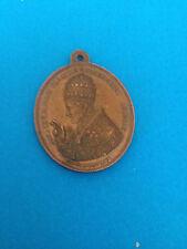 Ancienne Médaille Cuivre PIUS IX PONT MAX 1854 / Antique Copper Medal