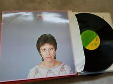HELEN SHAPIRO STRAIGHTEN UP AND FLY RIGHT   LP