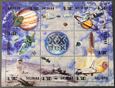 RUSSIA AREA  Beautiful  Mint  NEVER  Hinged   Sheet  1998  SPACE  UPTOWN