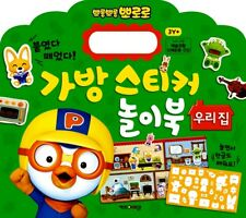 PORORO Bag Sticker Play Book 4 [ My House ] Reusable Sticker Activity Play Board
