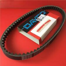 VESPA LXV 50 2 STROKE DAYCO DRIVE BELT FOR BIKES WITH 19MM ROLLERS PART VS18841