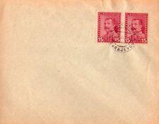 IMPERO AUSTRO-UNGARICO - I° GUERRA MONDIALE - SARAJEVO - POSTA MILITARE - 1917