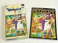 Dragon Quest 5 Warrior w/ Guide Book CIB SFC Super Famicom SNES NTSC-J Japan