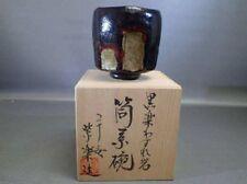[44] Raku Yaki (Heian Murasaki) Bol Matcha japonais (Chawan) cérémonie du thé