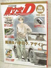 Initial D Fan Book Art Collector's 2016 Book Japan 30*