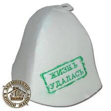 100% Wool Felt Hat Cap Sauna Russian Banya Bath House Head Protection for Spa