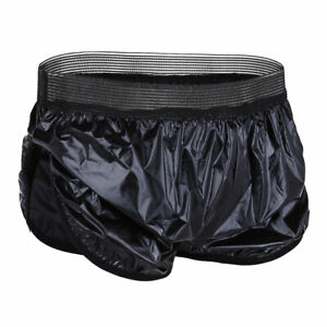 #L Men Swim Shorts Quick Dry Boxer Brief Trunks Leather Wet Look Short Pants