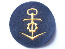 Navy Abz. Ship technical Dienst for sub-officers. and Teams - 5cm Diameter