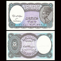 Egypt P-57 25 Piastres Year 1995-2007 Uncirculated Banknote Africa