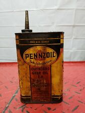 Pennzoil Outboard Gear Oil One U.S. Quart Can