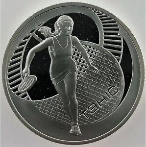 "Belarusian SILVER coin 20 Rubles "" Tennis "" 2005"