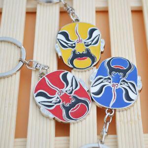 China Peking Opera Facial Makeup Key Ring Keyring Keychain Pendant Gift 1pc