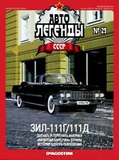 ZIL-111G/111D DEAGOSTINI MAGAZINE ONLY!!! USSR RUSSIAN VOLGA MOSKVITCH ZIS GAZ