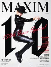 MAXIM KOREA ISSUE MAGAZINE 2015 NOV NOVEMBER NEW