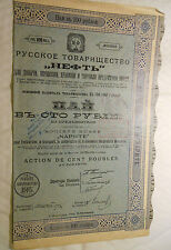 1914 EMPIRE RUSSE NAPHTE PRODUITS PETROLE @ SUP DECO @ RUSSIE