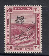 EGYPT  - Sg110 - 200m purple - mounted mint
