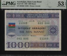 TT PK 13C 1993 AZERBAIJAN STATE LOAN BOND 1000 MANAT PMG 53 EPQ ABOUT UNC.