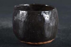 #1283: Japanese Old Seto-ware Black glaze TEA BOWL Green tea tool, auto