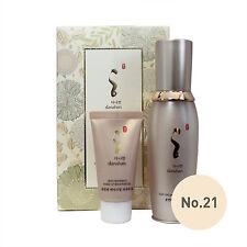 DANAHAN BONYEONCHAI Silky Radiance BB Cream SPF30 PA++ Bright Beige 40ml