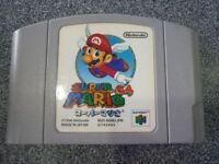 Nintendo 64 Super Mario 64 Japan N64 F/S