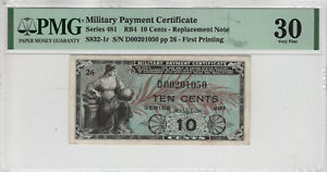 SERIES 481 10 CENT MILITARY PAYMENT CERTIFICATE REPLACEMENT NOTE PMG VF 30 (050)