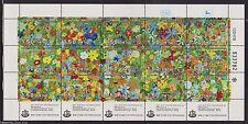 Israel #694a 1978 Children Paint Memorial Wall  £1.50 Stamp Sheet Bale #709a