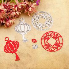 Chinese Lantern Metal Cutting Dies Stencils Scrapbook album Embossing Paper Card