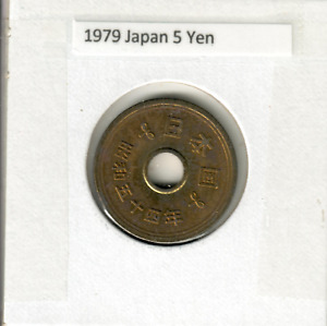 1979 Japan 5 Yen - Shōwa Gothic style