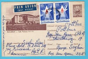 ROMANIA air uprated illustrated postal card 1965 Lung Moldo to DDR